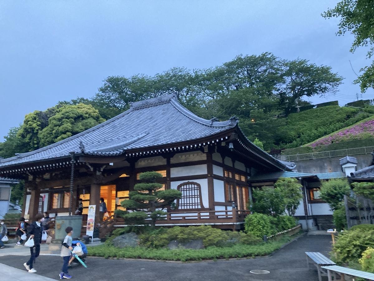 f:id:Ikegamiblog_tokyo:20210501213809j:plain