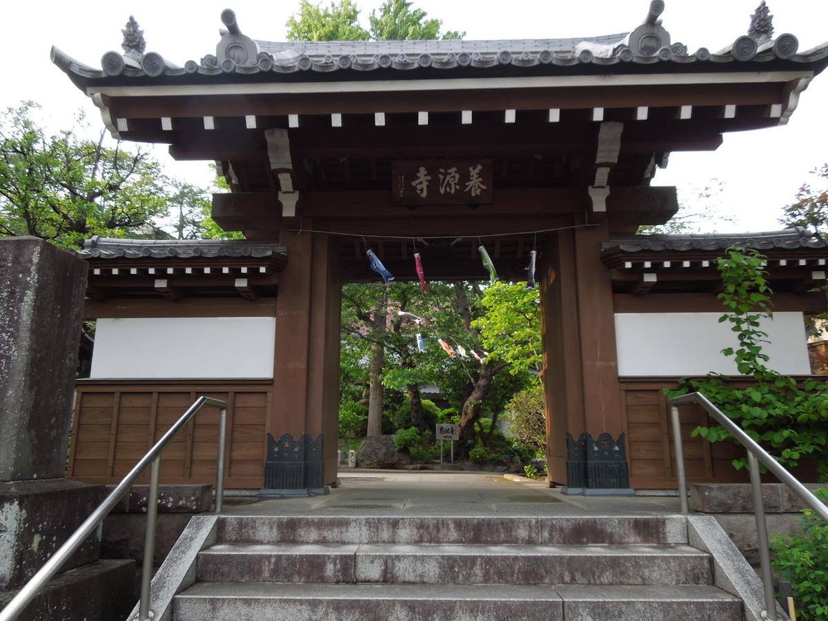 f:id:Ikegamiblog_tokyo:20210501213942j:plain