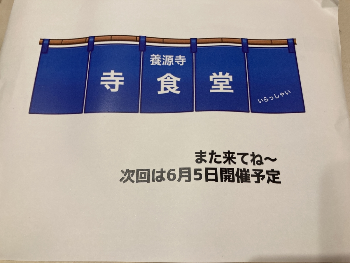 f:id:Ikegamiblog_tokyo:20210501214545j:plain