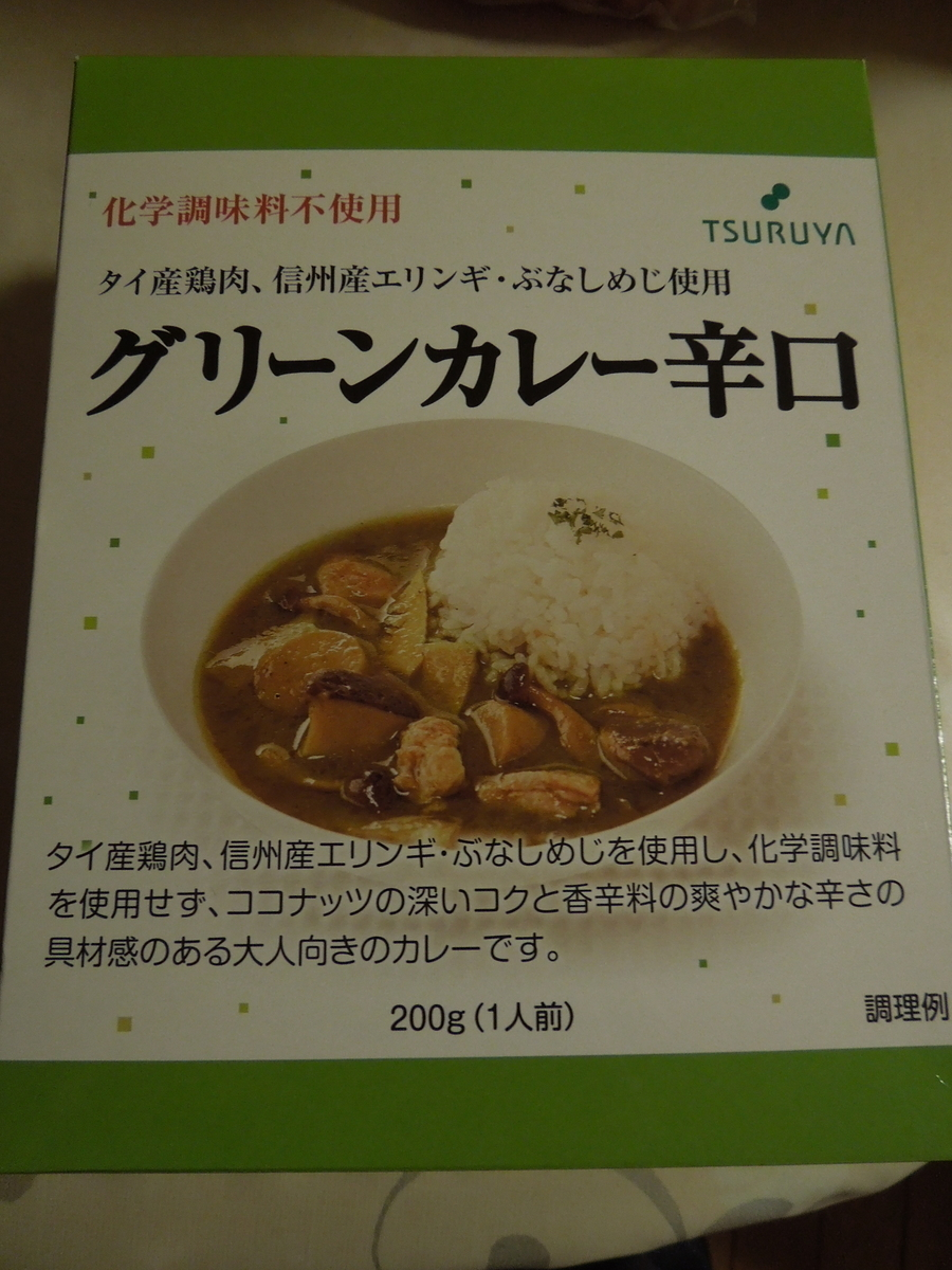 f:id:Ikegamiblog_tokyo:20210512225719j:plain
