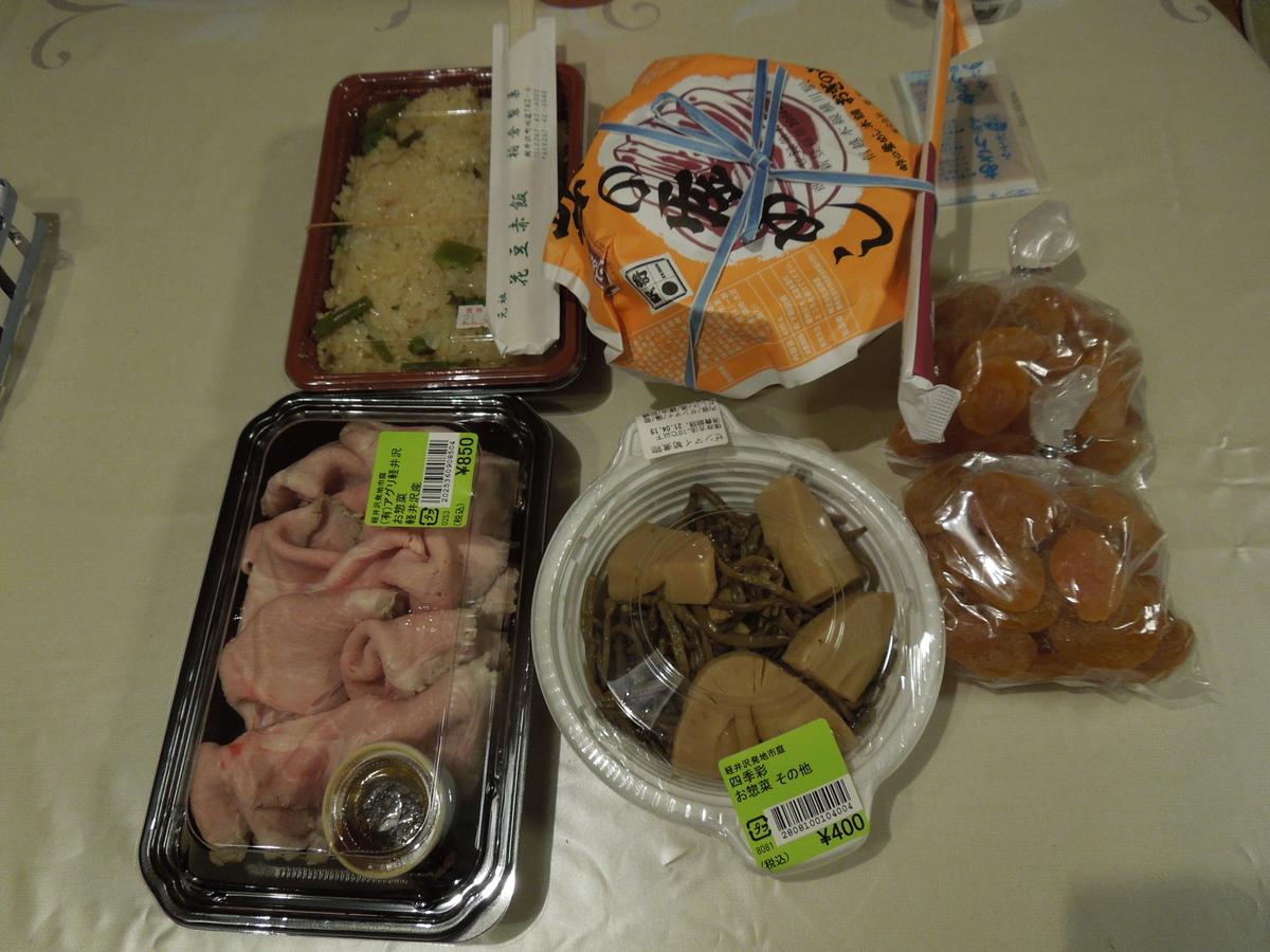 f:id:Ikegamiblog_tokyo:20210512225749j:plain