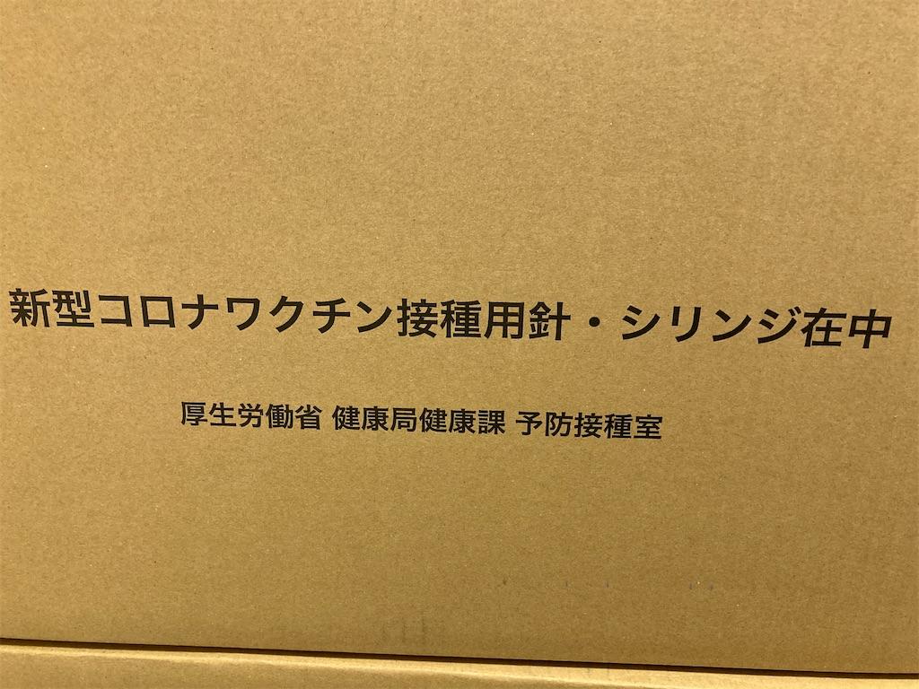 f:id:Ikegamiblog_tokyo:20210528133808j:image