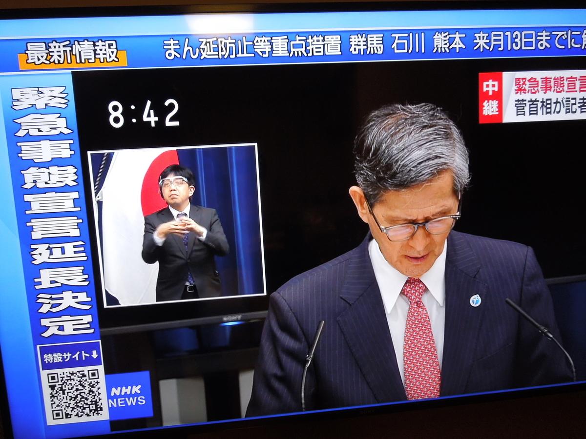 f:id:Ikegamiblog_tokyo:20210528204631j:plain