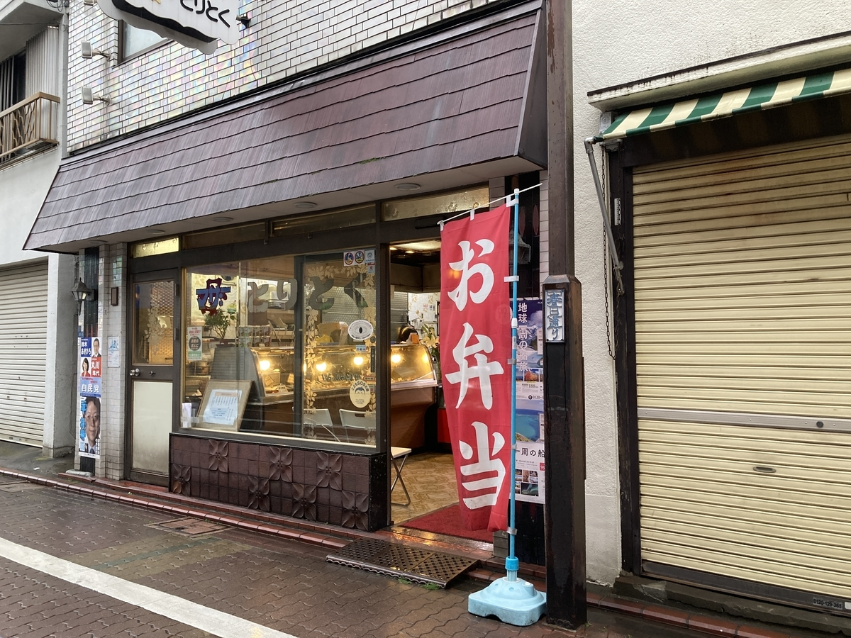 f:id:Ikegamiblog_tokyo:20210531212210j:plain