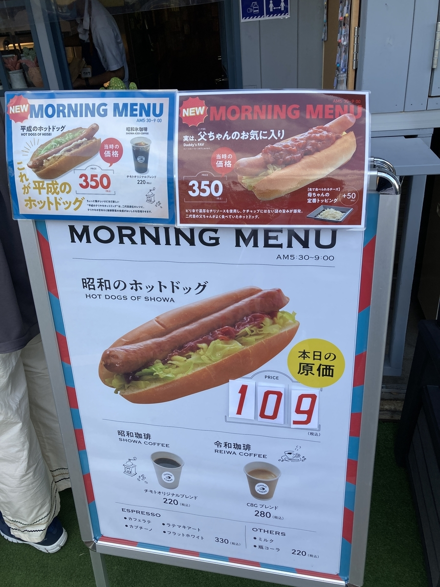 f:id:Ikegamiblog_tokyo:20210606213140j:plain