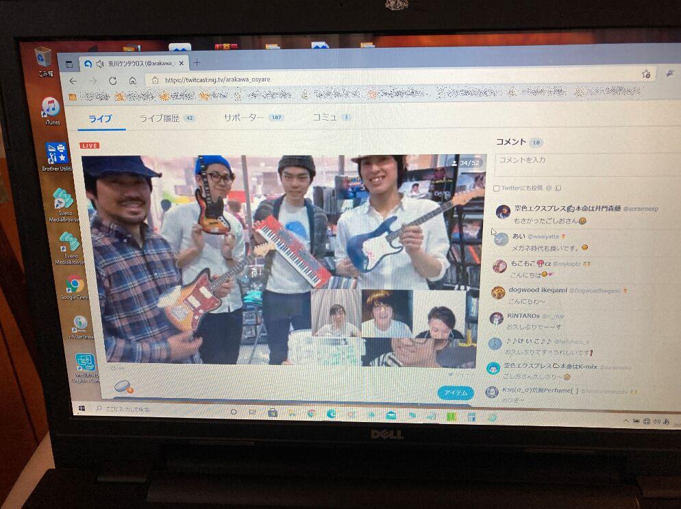 f:id:Ikegamiblog_tokyo:20210607232643j:plain