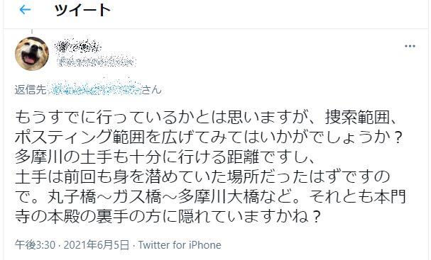 f:id:Ikegamiblog_tokyo:20210608210038j:plain