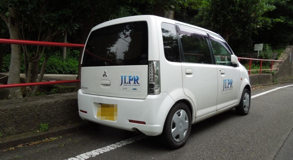 f:id:Ikegamiblog_tokyo:20210608210921j:plain