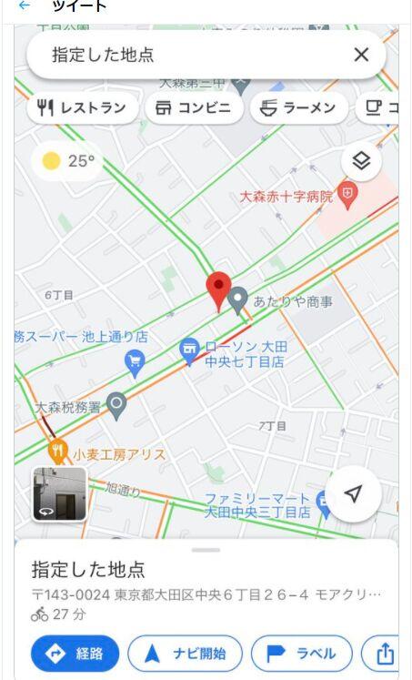 f:id:Ikegamiblog_tokyo:20210610220017j:plain