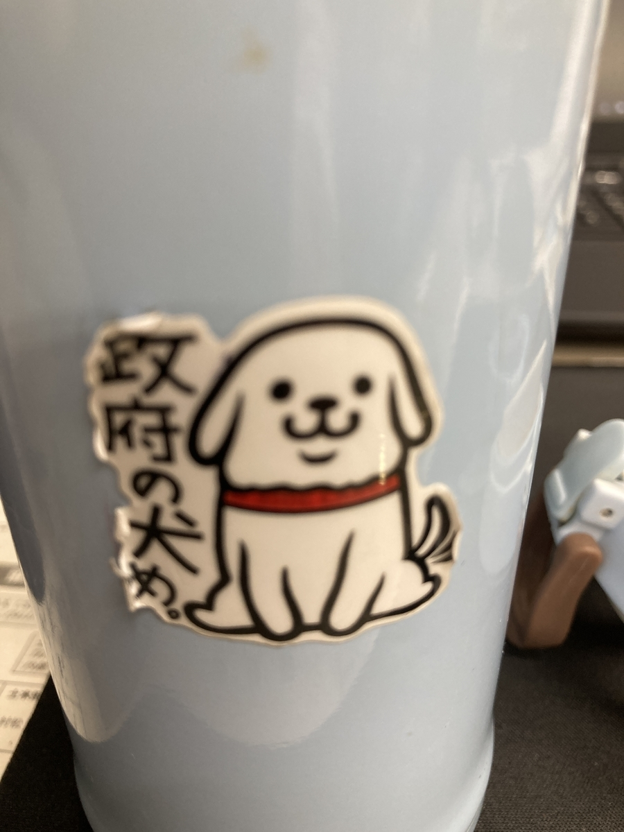 f:id:Ikegamiblog_tokyo:20210614182355j:plain