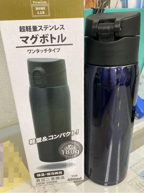 f:id:Ikegamiblog_tokyo:20210615213259j:plain