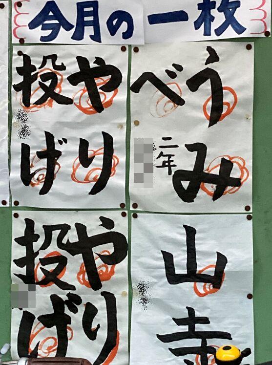 f:id:Ikegamiblog_tokyo:20210621223210j:plain