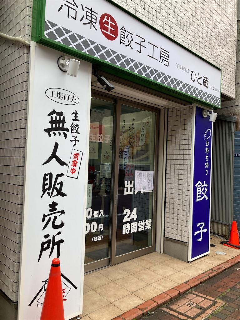 f:id:Ikegamiblog_tokyo:20210623121503j:plain