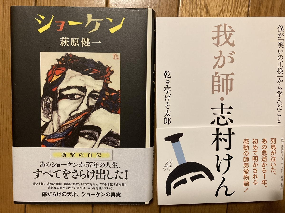 f:id:Ikegamiblog_tokyo:20210629220217j:plain