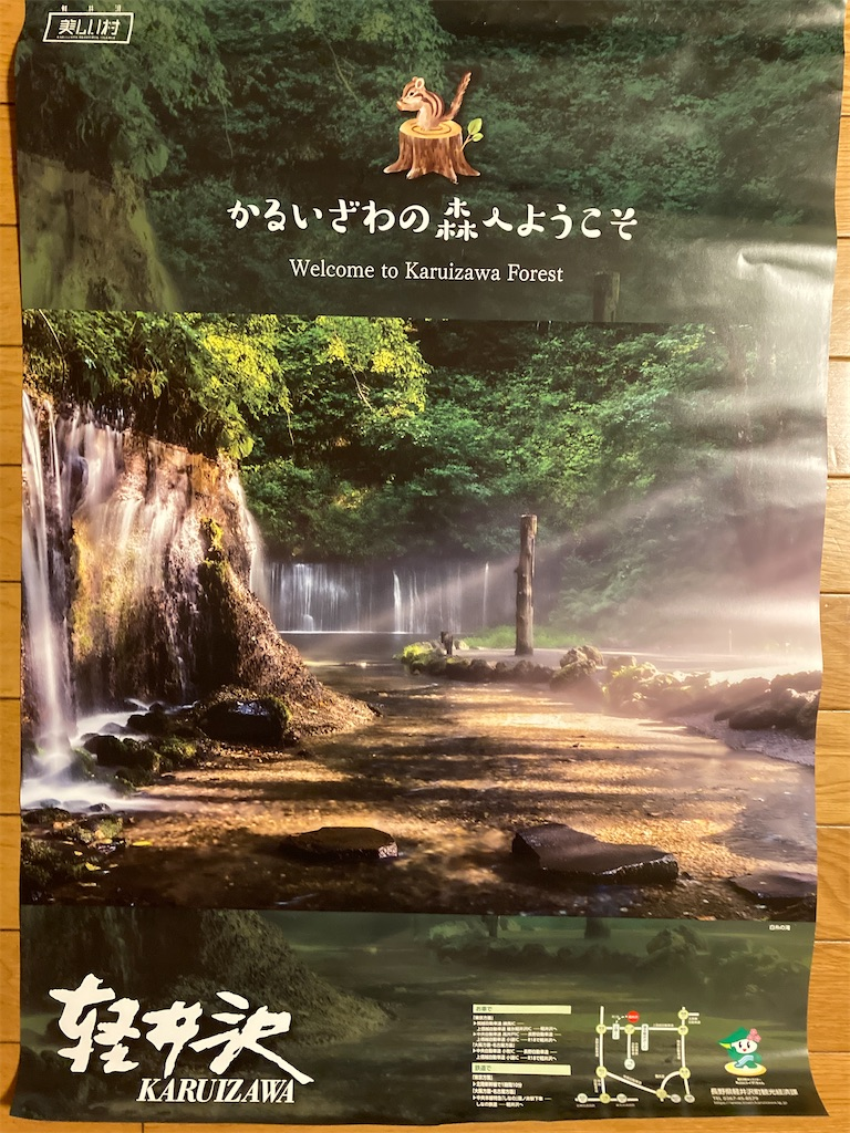 f:id:Ikegamiblog_tokyo:20210630070040j:plain