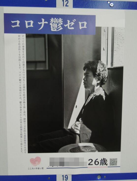 f:id:Ikegamiblog_tokyo:20210703233724j:plain