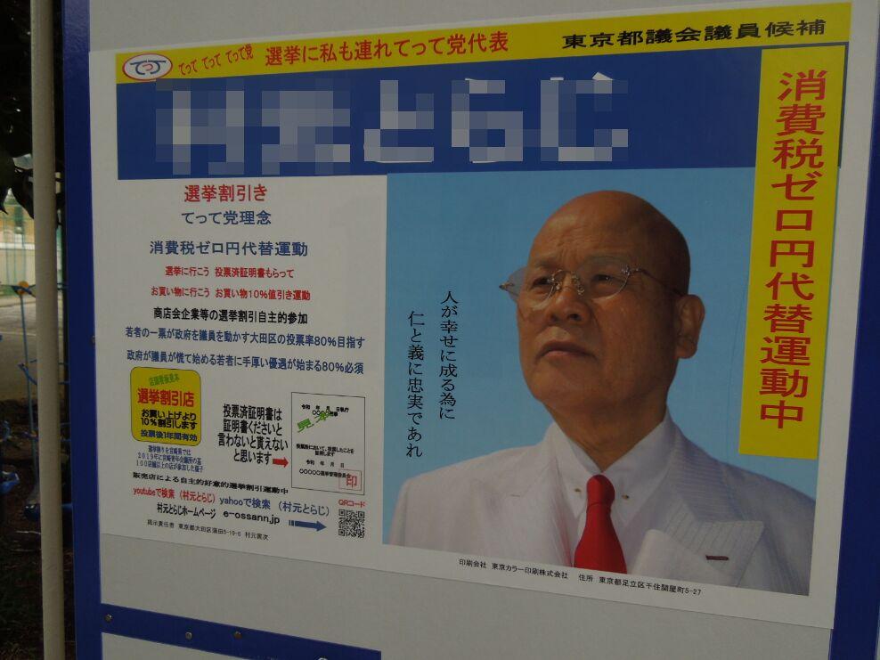 f:id:Ikegamiblog_tokyo:20210703233858j:plain