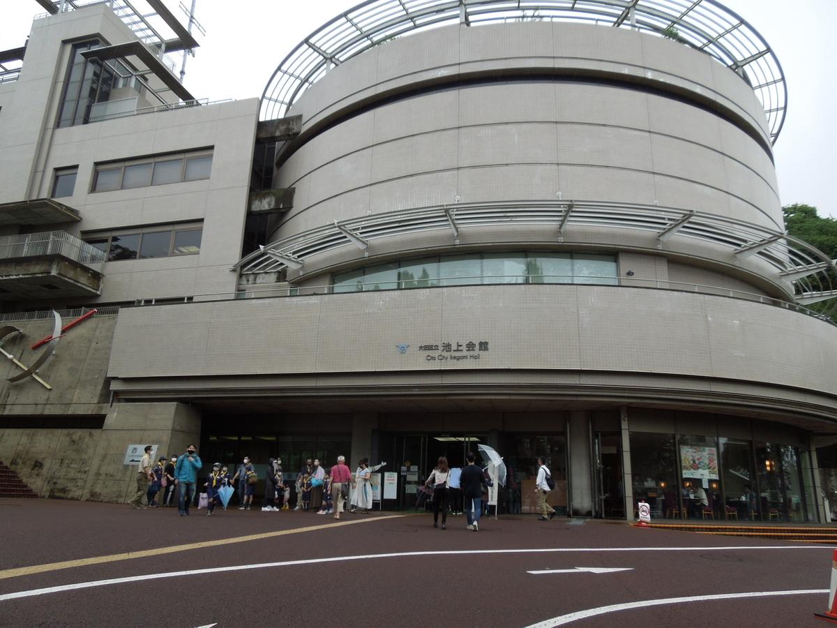 f:id:Ikegamiblog_tokyo:20210704213452j:plain
