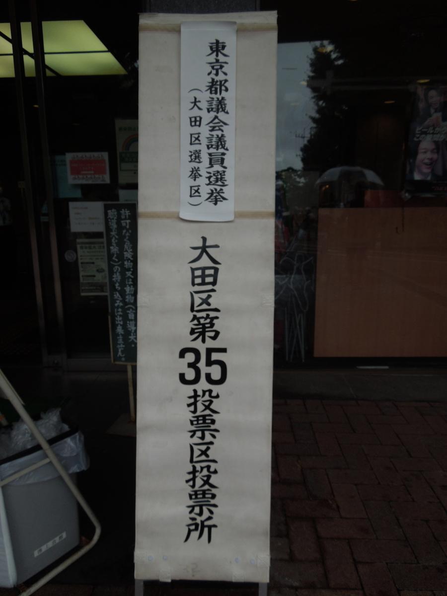 f:id:Ikegamiblog_tokyo:20210704213553j:plain
