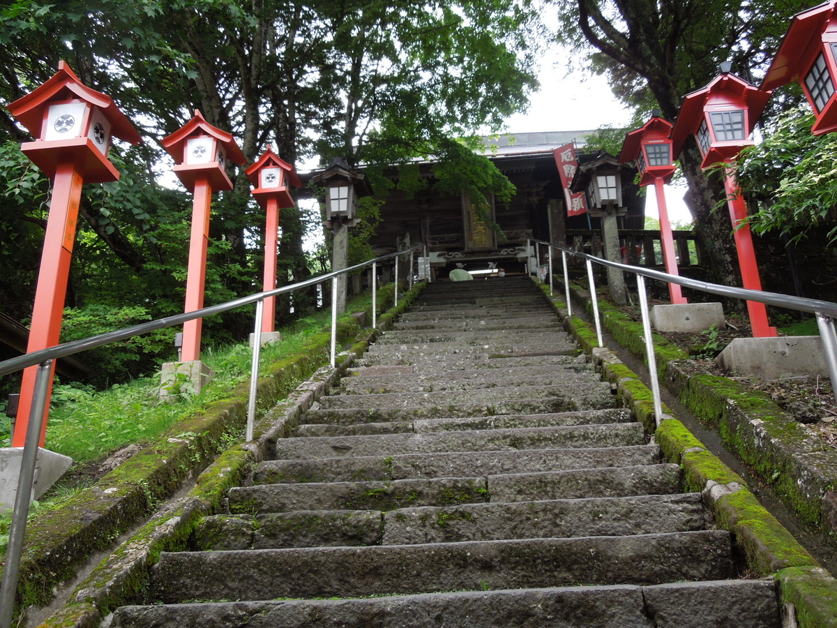 f:id:Ikegamiblog_tokyo:20210705220438j:plain