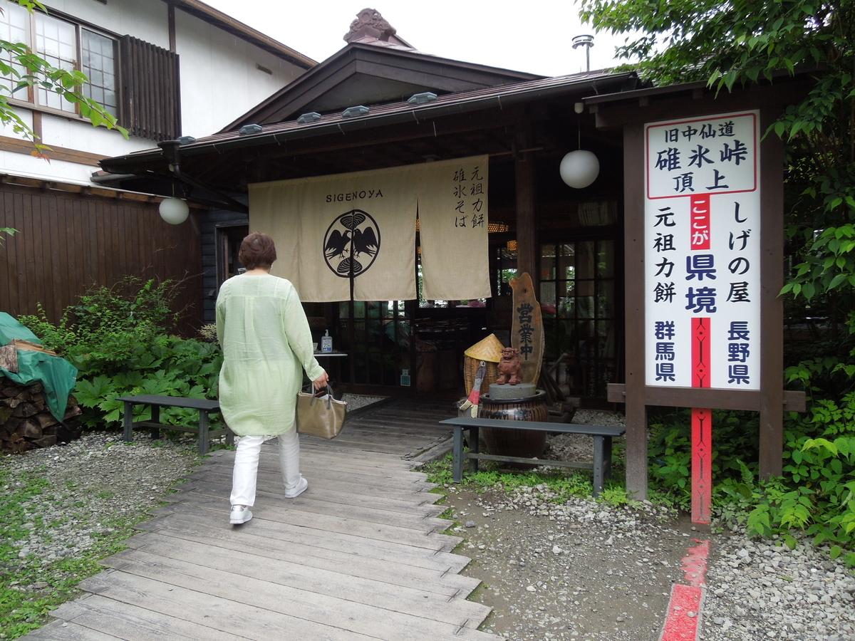 f:id:Ikegamiblog_tokyo:20210705220525j:plain