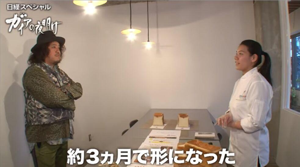 f:id:Ikegamiblog_tokyo:20210710220135j:plain