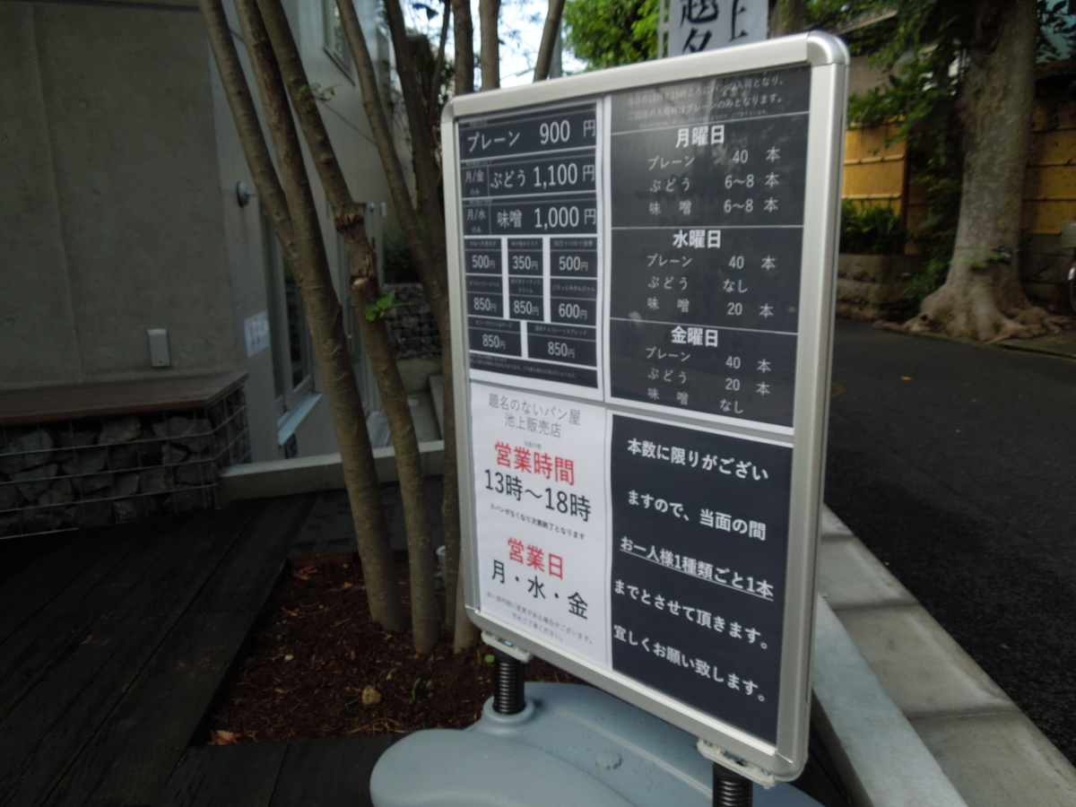 f:id:Ikegamiblog_tokyo:20210710231204j:plain