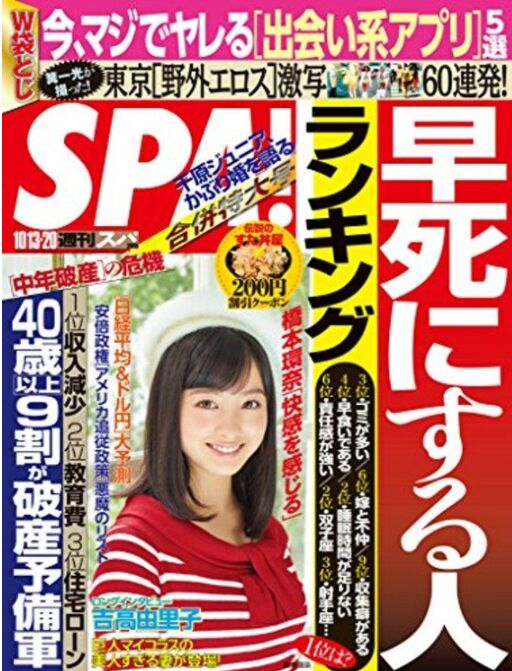 f:id:Ikegamiblog_tokyo:20210712211116j:plain