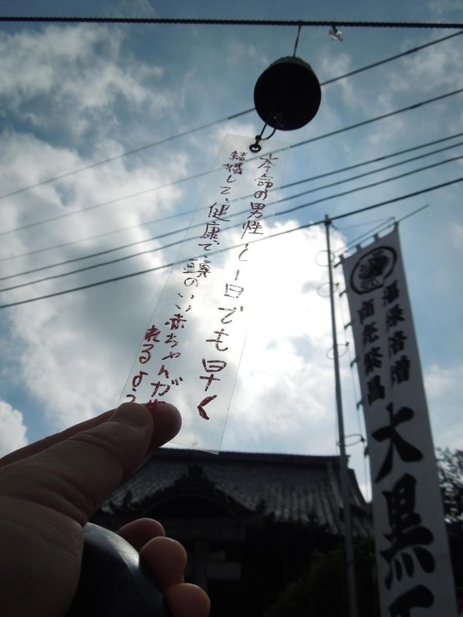 f:id:Ikegamiblog_tokyo:20210714205716j:plain