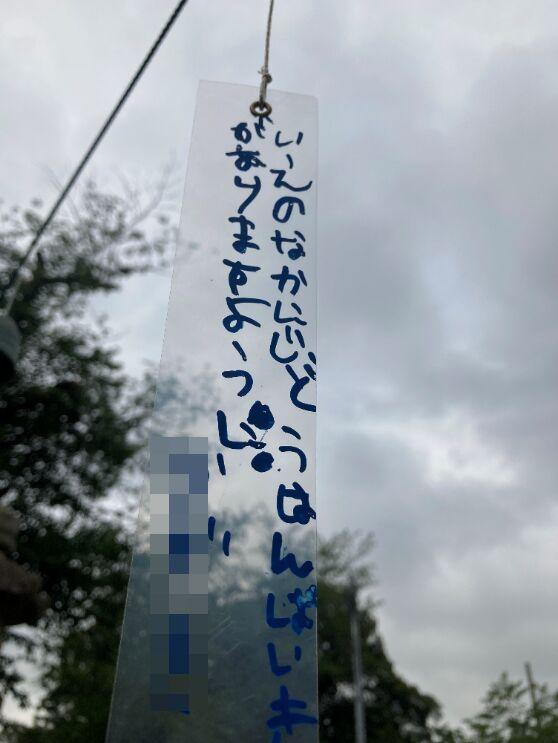 f:id:Ikegamiblog_tokyo:20210714210226j:plain