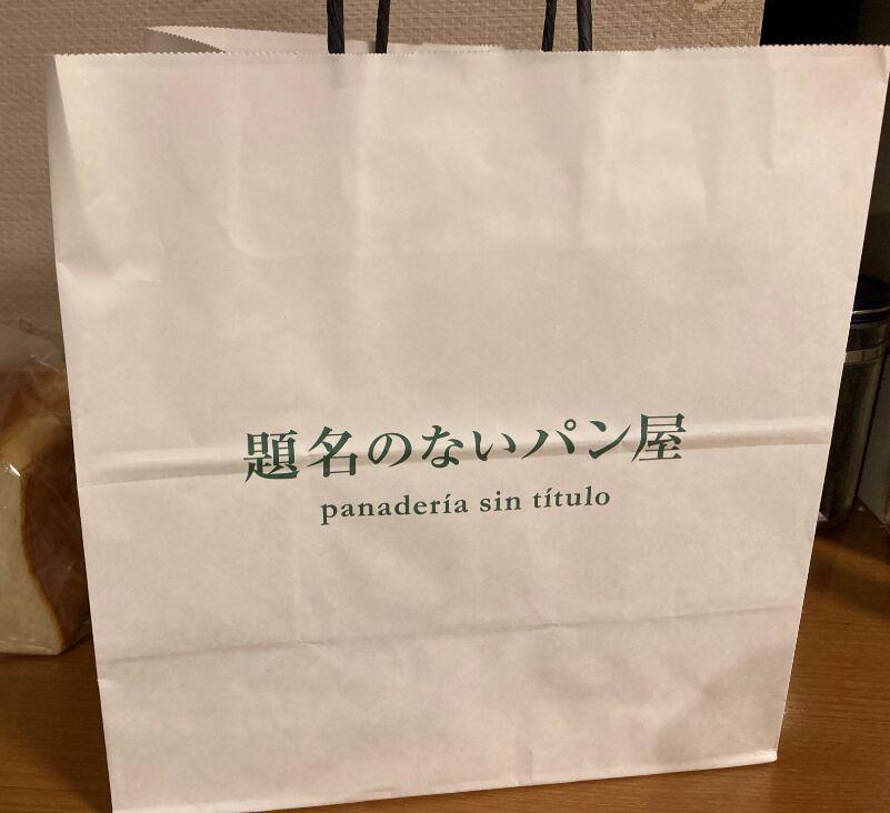 f:id:Ikegamiblog_tokyo:20210714220701j:plain