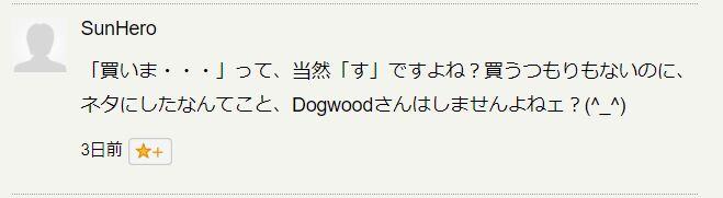 f:id:Ikegamiblog_tokyo:20210715204339j:plain