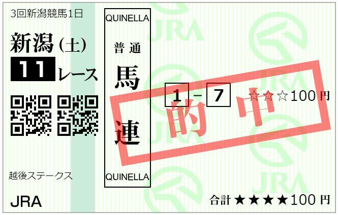 f:id:Ikegamiblog_tokyo:20210724155552j:plain