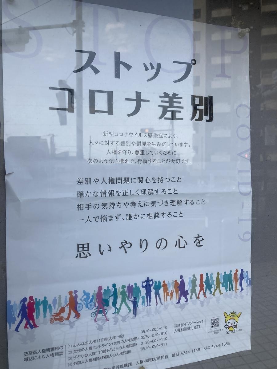 f:id:Ikegamiblog_tokyo:20210730194230j:plain