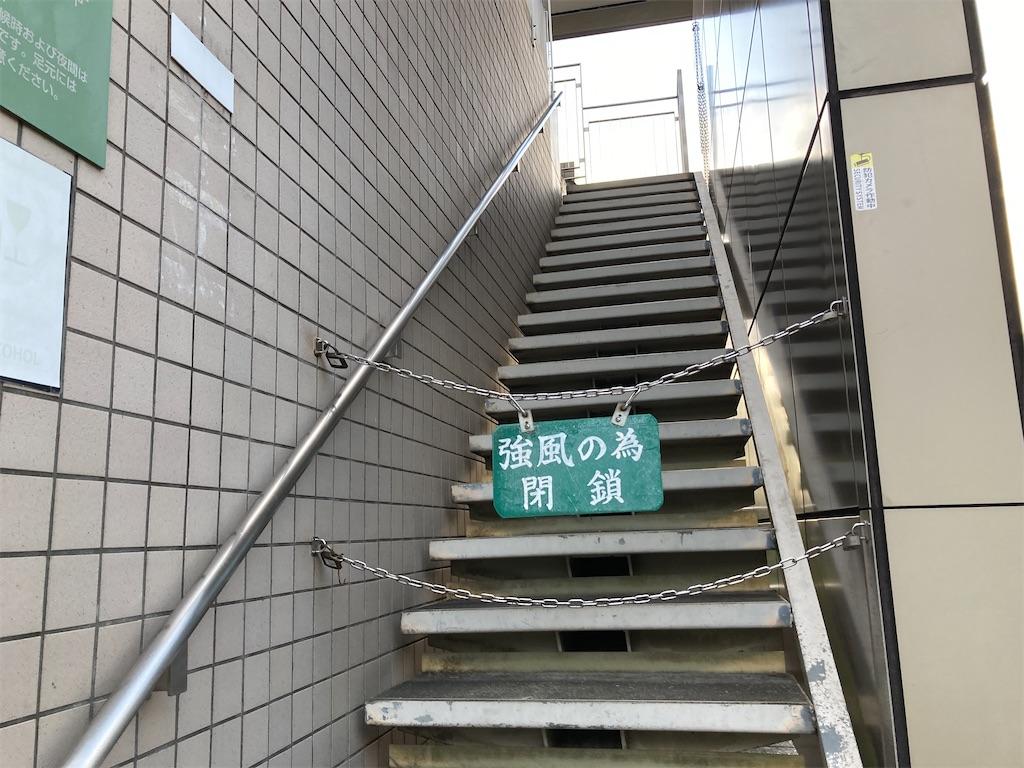 f:id:Ikegamiblog_tokyo:20210810073059j:image