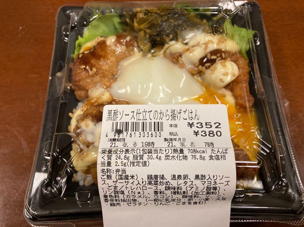 f:id:Ikegamiblog_tokyo:20210816212312j:plain