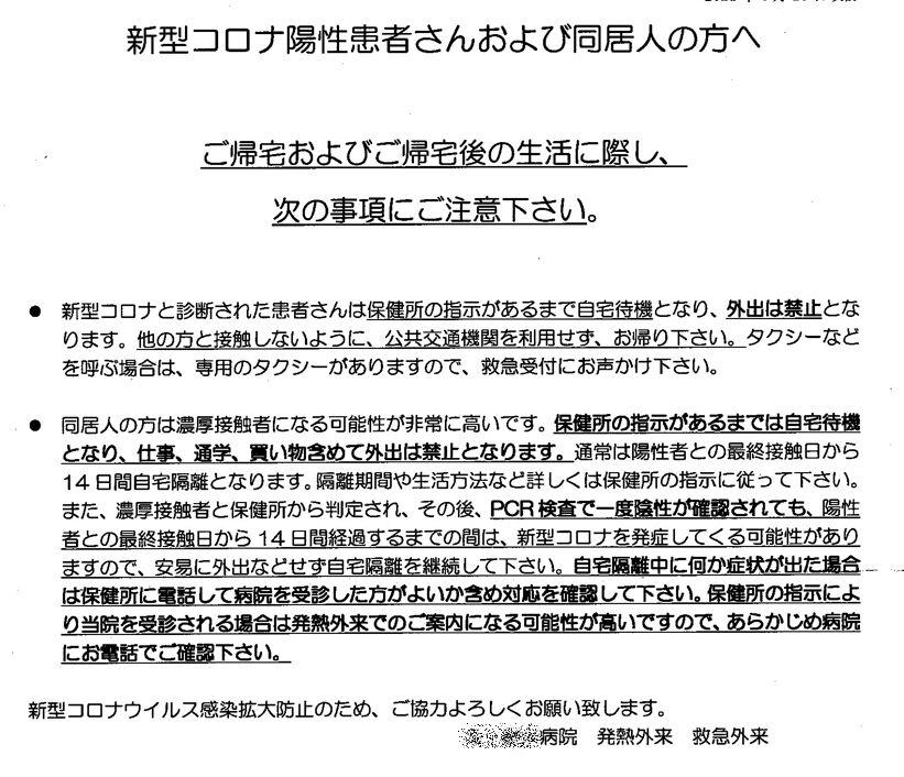 f:id:Ikegamiblog_tokyo:20210818131937j:plain