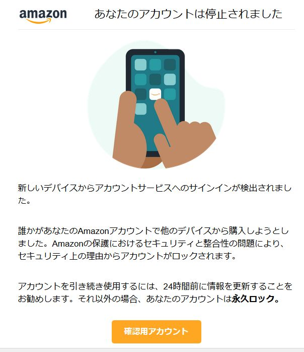 f:id:Ikegamiblog_tokyo:20210824104807j:plain