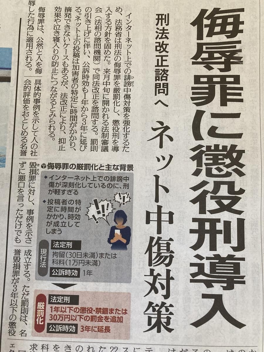 f:id:Ikegamiblog_tokyo:20210830211016j:plain