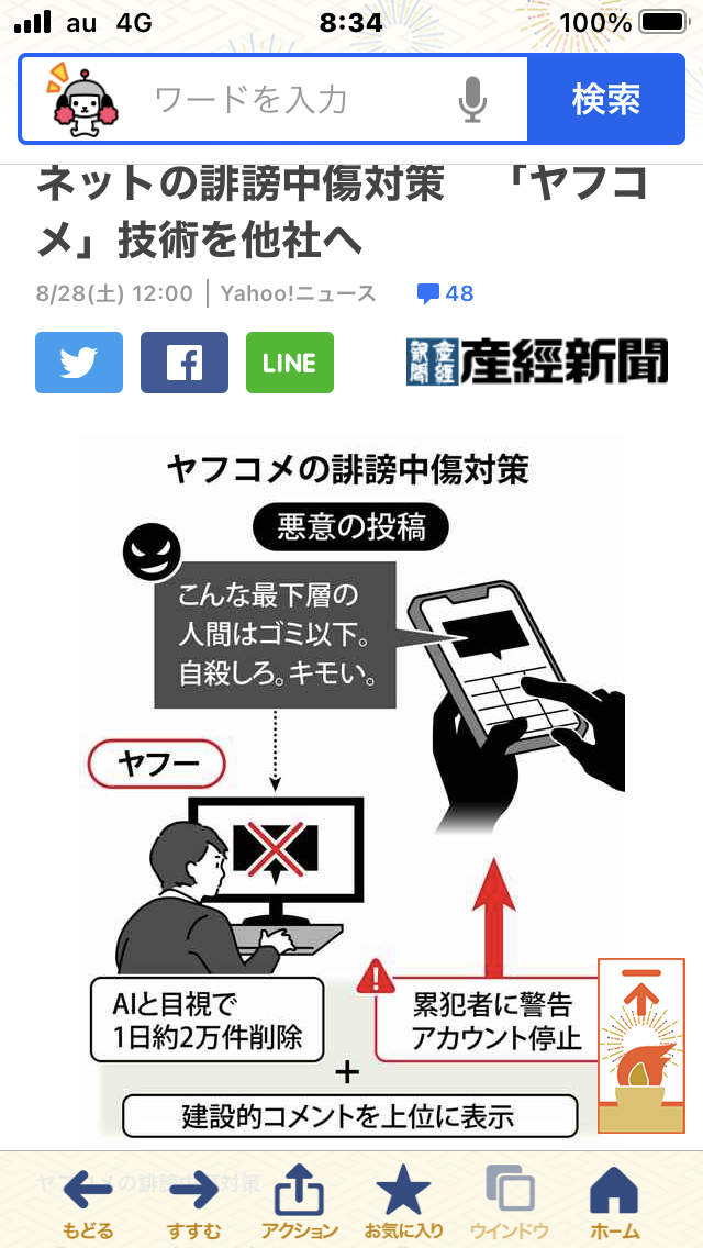 f:id:Ikegamiblog_tokyo:20210830211045p:plain