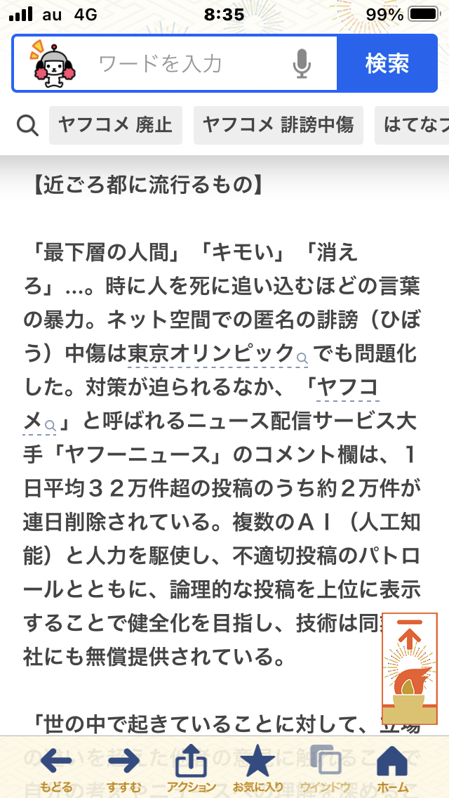 f:id:Ikegamiblog_tokyo:20210830211059p:plain