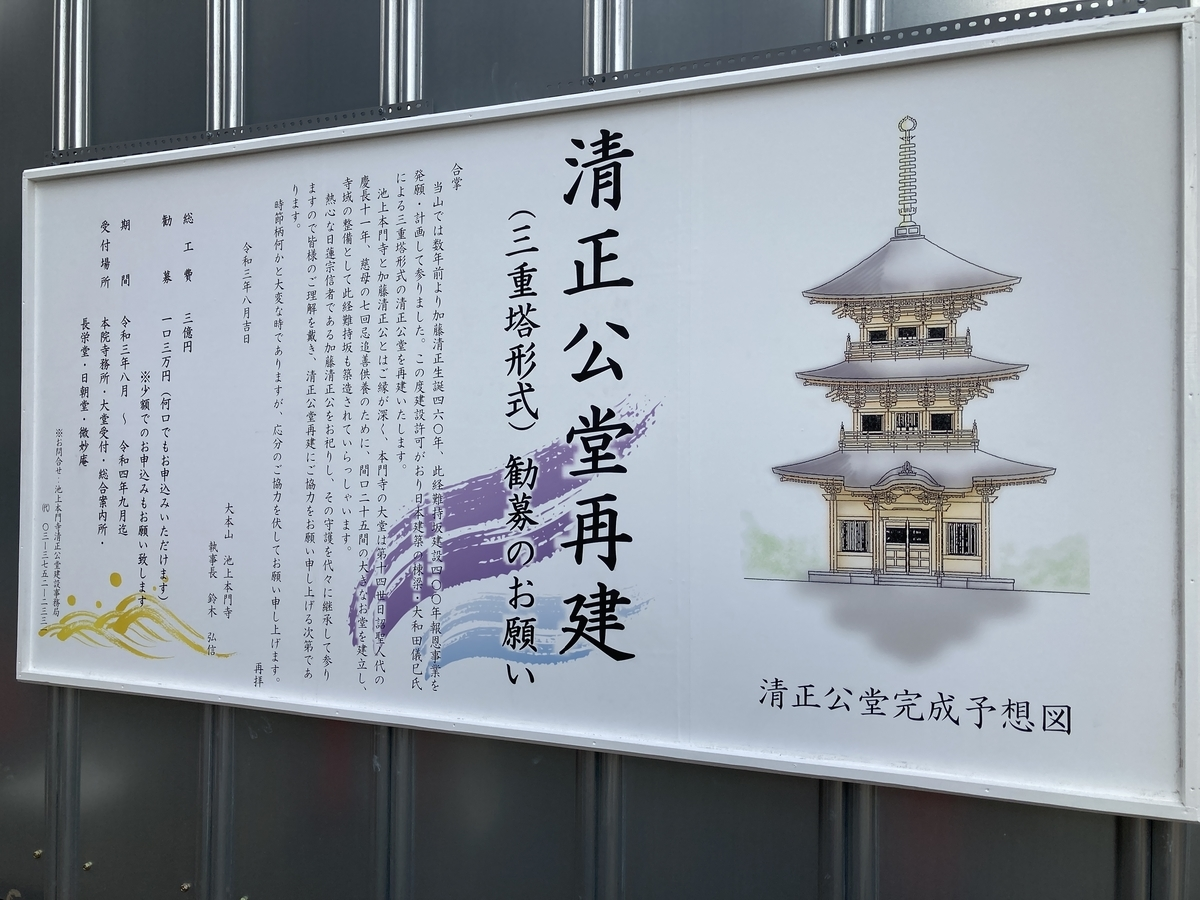 f:id:Ikegamiblog_tokyo:20210901170718j:plain