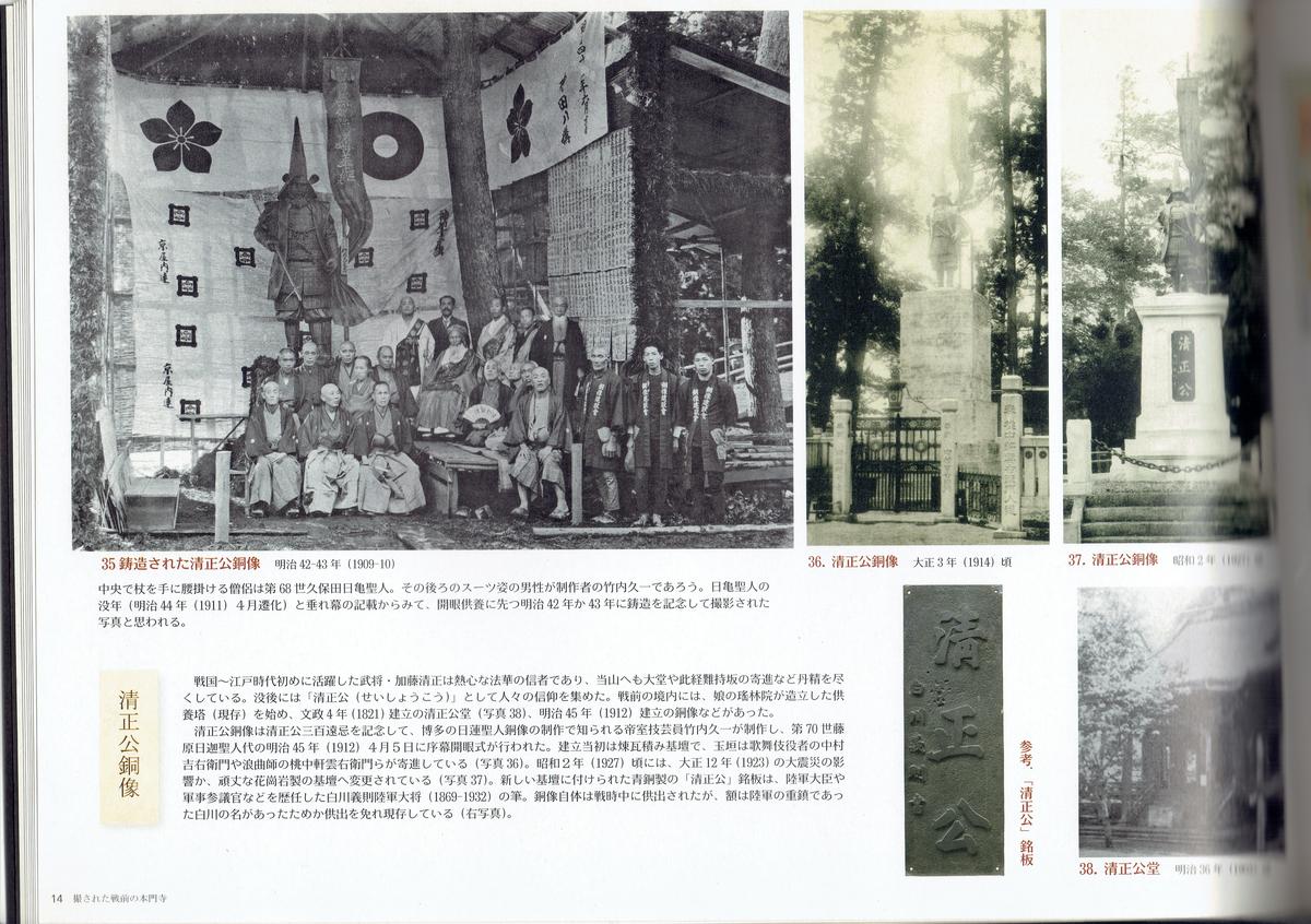 f:id:Ikegamiblog_tokyo:20210901174654j:plain
