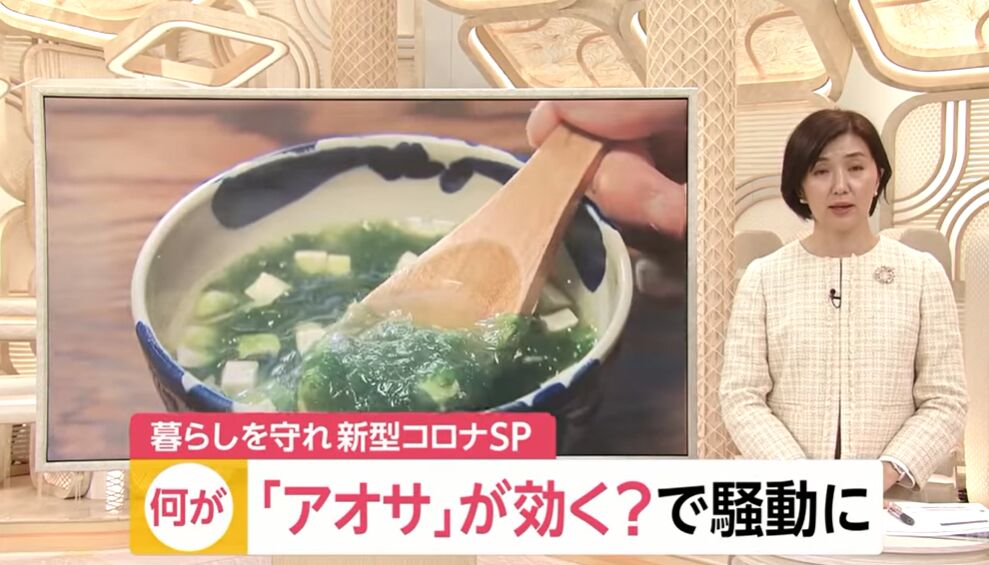 f:id:Ikegamiblog_tokyo:20210901225928j:plain