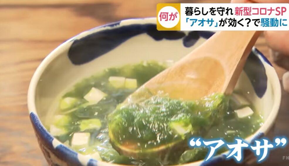 f:id:Ikegamiblog_tokyo:20210901230303j:plain