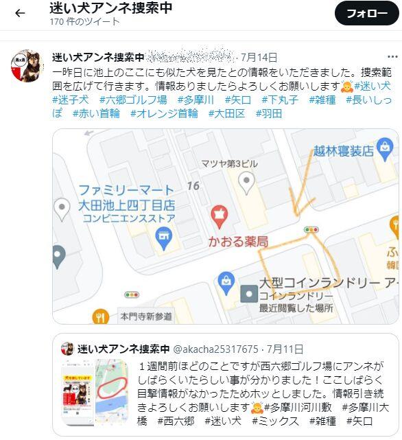 f:id:Ikegamiblog_tokyo:20210908220122j:plain