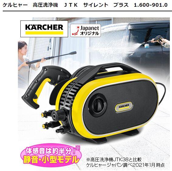 f:id:Ikegamiblog_tokyo:20210926185153j:plain