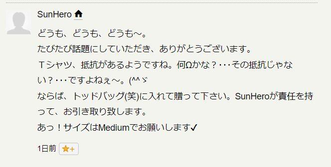 f:id:Ikegamiblog_tokyo:20210929215706j:plain