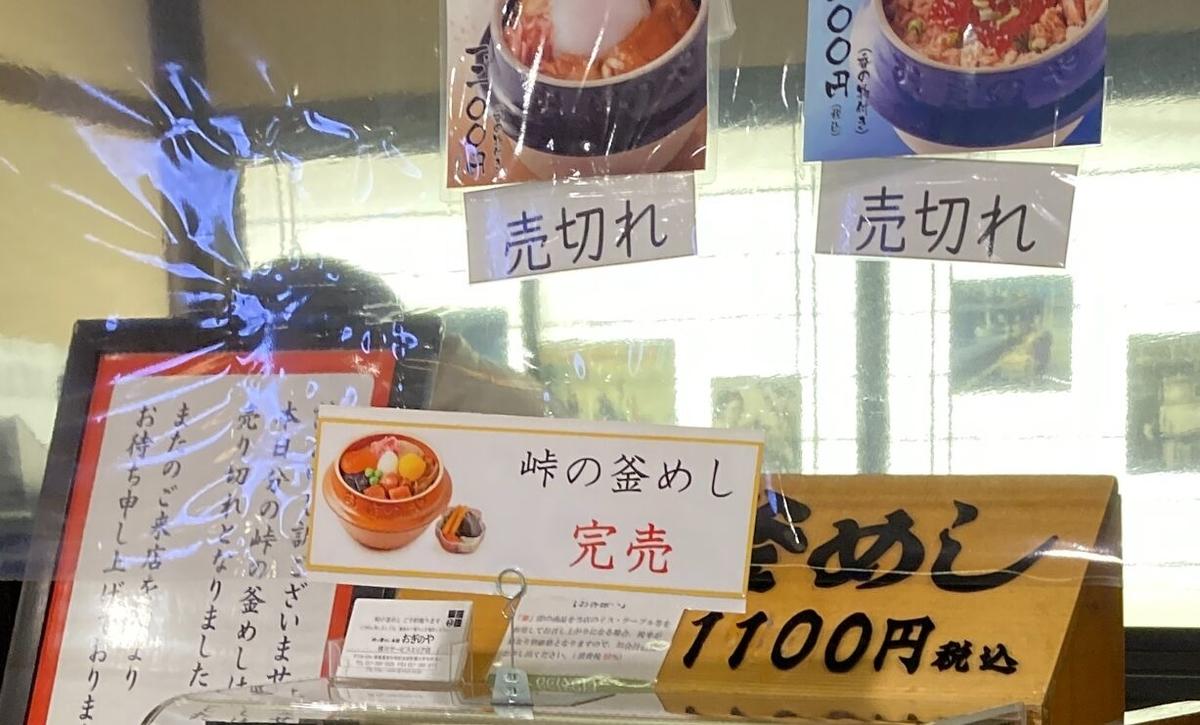 f:id:Ikegamiblog_tokyo:20211004215601j:plain