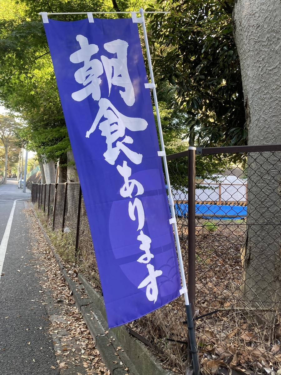 f:id:Ikegamiblog_tokyo:20211007213626j:plain